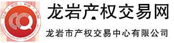 乐动体育appios产权交易中心